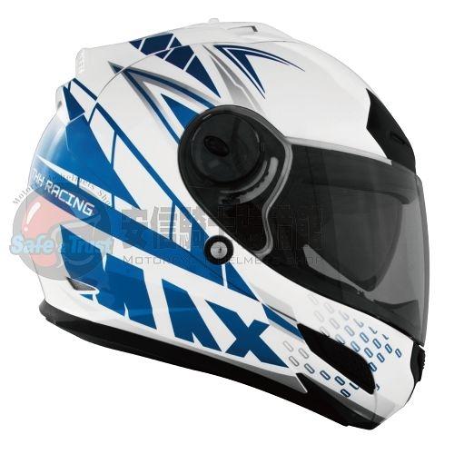 中壢安信THH TS-43A TS43A MAX白金屬藍安全帽全罩安全帽買就送好禮2選1