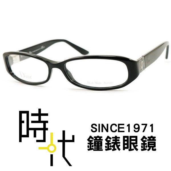台南時代眼鏡Dior光學鏡框CD3193 807公司貨