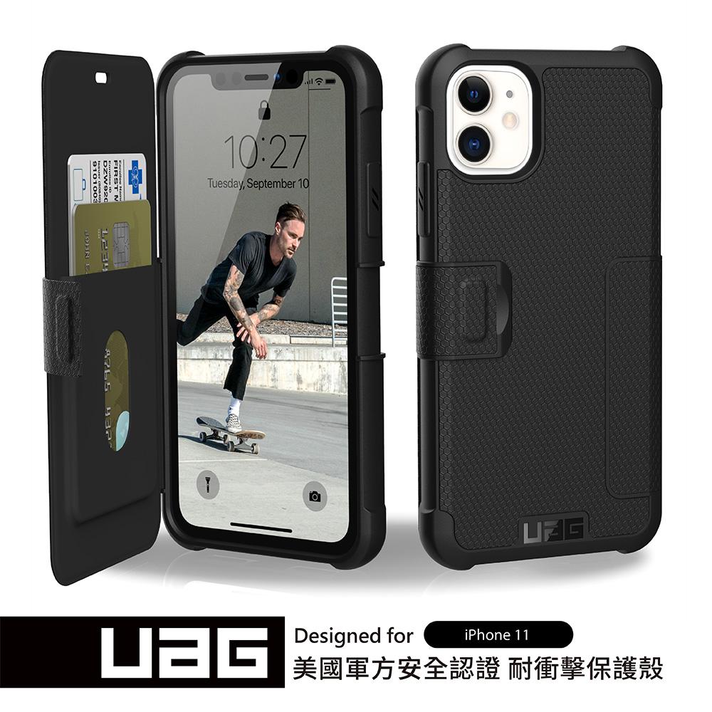 UAG iPhone 11 翻蓋式耐衝擊保護殼-黑
