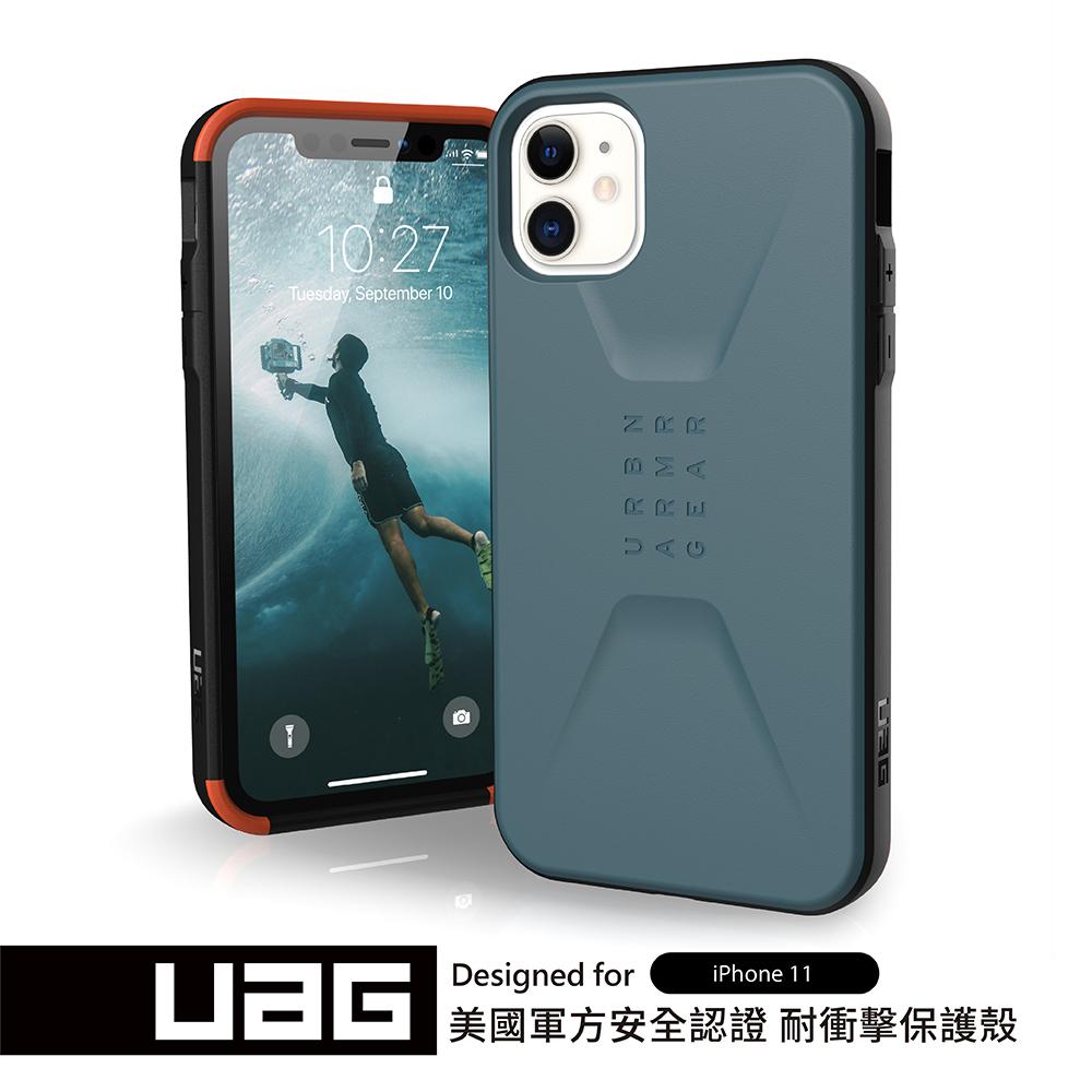 UAG iPhone 11 耐衝擊簡約保護殼-藍