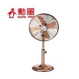 中部家電生活美學館勳風12吋直流變頻古銅扇HF-7282DC HF7282DC無段風速直流變頻低耗電