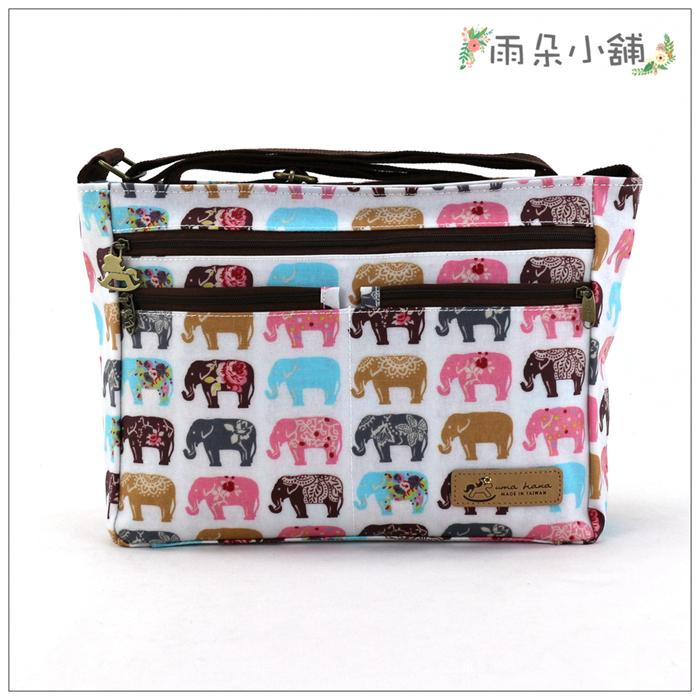 側背包包包防水包雨朵小舖U049-411五拉側背包-白花小象02521 funbaobao