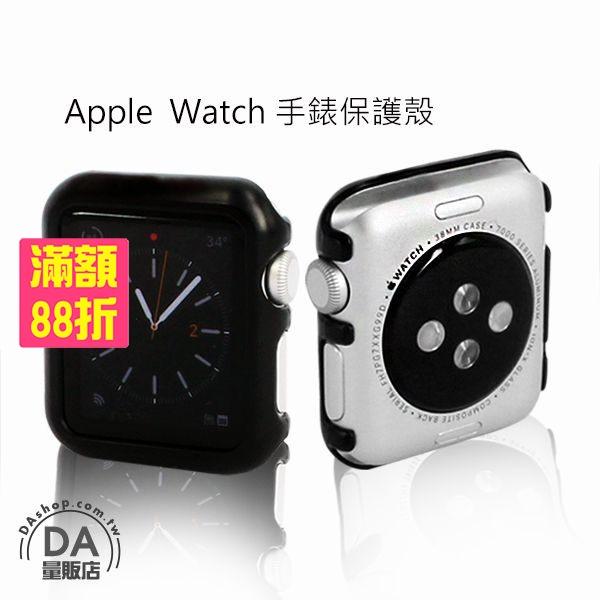 【手配任選3件88折】Apple watch series 2 保護殼 螢幕框 硬殼 金/銀/黑 38/42 可選