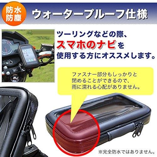 kymco CUXI MANY RSZ GPS 125 gsr改裝機車手機架摩托車手機架導航架重型機車導航摩托車手機支架