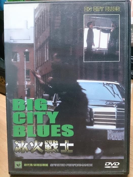 挖寶二手片-K01-013-正版DVD*電影【冰火戰士】曼哈頓的黑人社區毒梟猖狂,結合社區百姓一起打擊毒