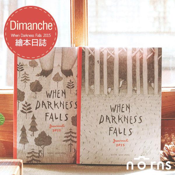 NORNS Dimanche 2015 When Darkness Falls繪本日誌迪夢奇年曆手帳本日記本