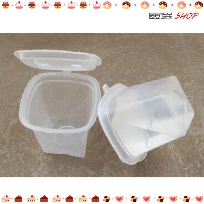 20入 25ML 方形 醬料杯 調味料 外帶盒 奶酪杯 試飲杯 塑膠杯 布丁杯 布蕾杯 果凍DD012