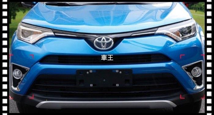 車王小舖豐田2016 RAV4霧燈改裝前霧燈加裝霧燈框霧燈罩