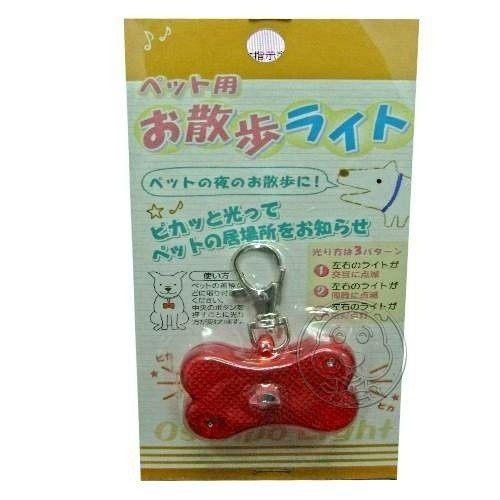 培菓平價寵物網犬貓散步專用發光吊牌
