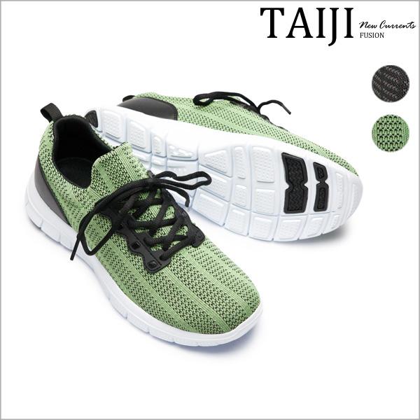 機能感慢跑鞋‧情侶款男款飛梭網布機能感慢跑鞋‧二色【NO2AY05】-TAIJI-