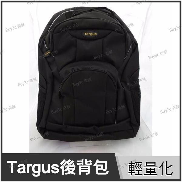 泰格斯 Targus 精美筆電包 電腦包 後背包 登山包 15.6吋以下筆電適用 TSB194US【Buy3c奇展】