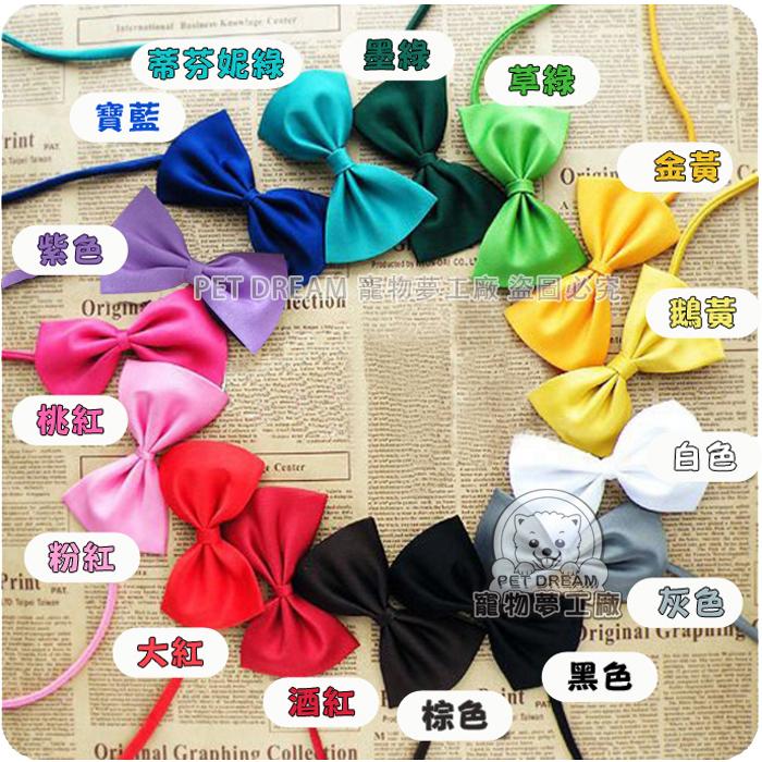 寵物/兒童 蝴蝶結 領結 紳士領結 領帶
