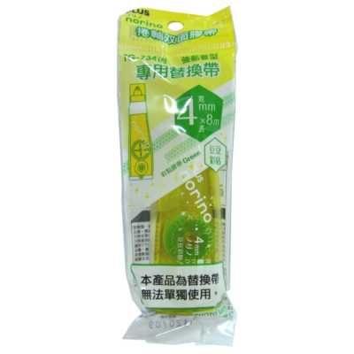 PLUS 普樂士 38-115豆豆彩貼內帶4mm黃