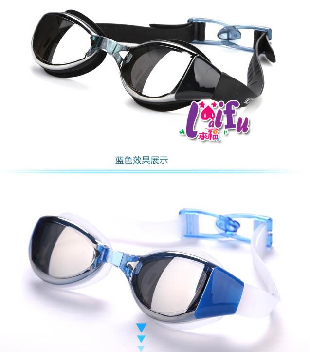 來福蛙鏡V188泳鏡蛙鏡防水防霧防紫外線帶鍍鏌後扣蛙鏡售價450元