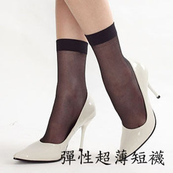 透膚超薄基本款彈性短襪【no9203】貳