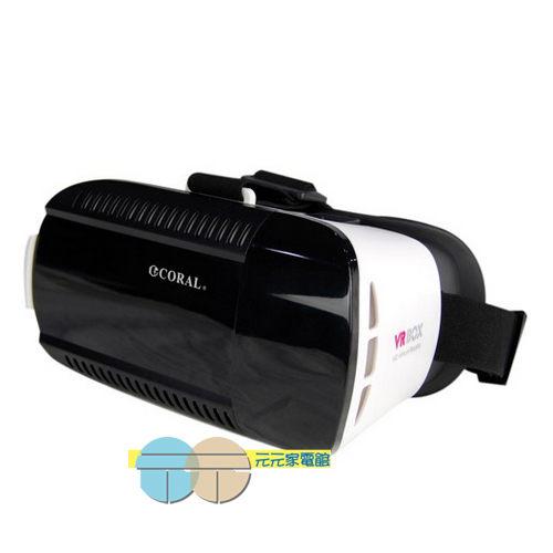 元元家電館~CORAL VR3 3D頭戴式立體眼鏡~適用4.7-6吋手機1人獨享包
