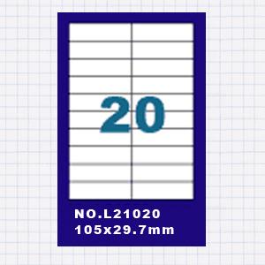 (5包)A4標籤貼紙2欄10列 / 50張入 四邊直角 雷射.噴墨.點距陣各式 列表機專用 標籤貼紙No.L21020