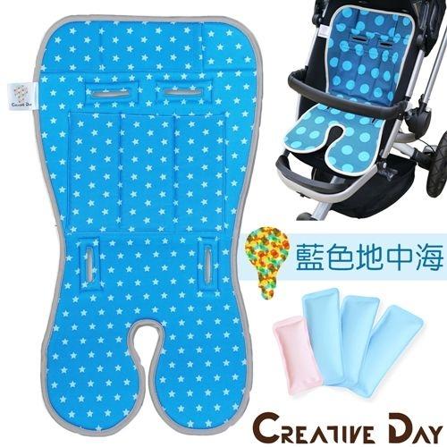 Baby Seater嬰兒專用涼感墊推車涼墊藍色地中海日本專利保冰袋C&D宅一起MIT台灣製饗樂生活
