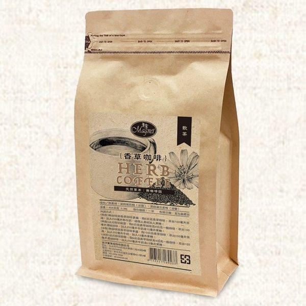 曼寧~香草咖啡(散茶) 454公克/包 (以菊苣根蒲公英調配,無咖啡因)