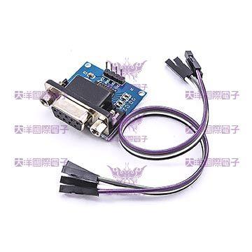 ◤大洋國際電子◢ RS232 連接轉換板模組 Arduino模組 0879