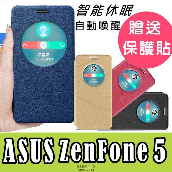 E68精品館華碩Zenfone5智能皮套透視開窗視窗手機殼手機套皮套保護套休眠A500CG A501CG ZF5