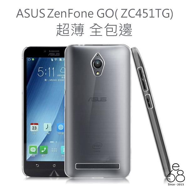 華碩ASUS ZenFone GO超薄透明殼手機殼TPU軟殼隱形保護套清水套無掀蓋保護殼ZC451TG