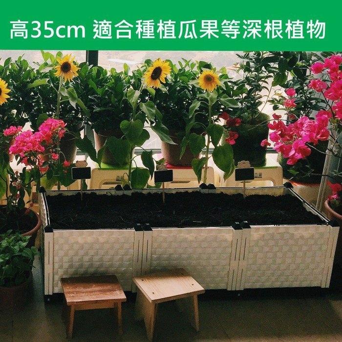 加深種植箱設備箱  陽台種菜花盆  種植槽  長方形特大型【潮咖範兒】
