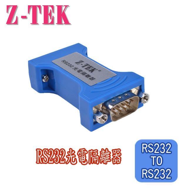 Z-TEK RS232 TO RS232 光電隔離器 (ZY118)