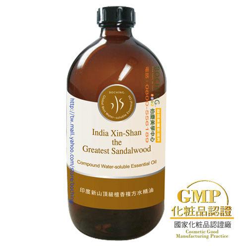 檀香精油-印度新山頂級檀香水精油BOCHING伯慶全球精選500 ml大瓶裝