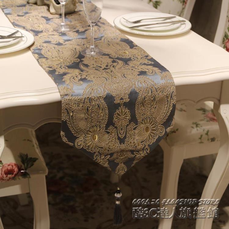 簡約歐式桌旗美式奢華客廳桌布茶幾旗布床旗桌巾餐桌裝飾布
