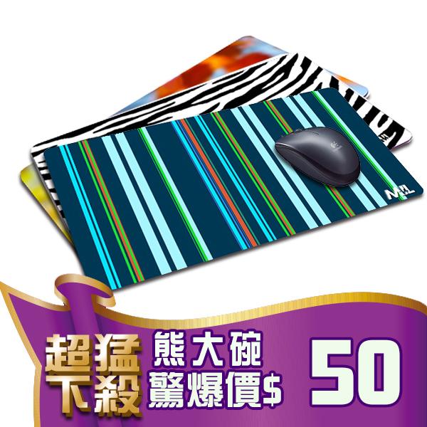 B96無痕黏貼滑鼠墊防滑自黏保護滑鼠墊有韌性貼在比面外側防碰防刮