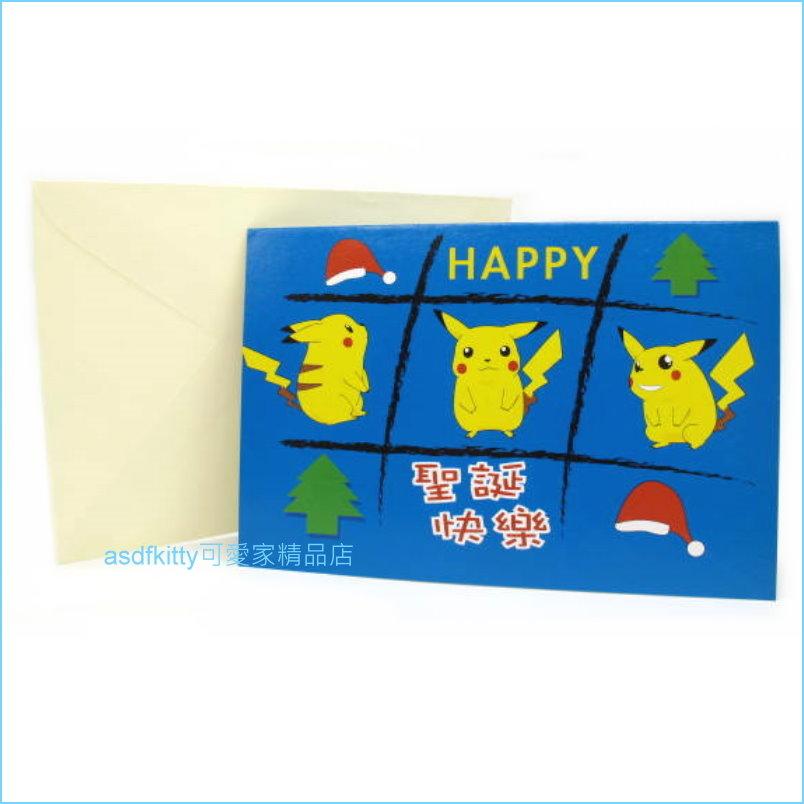 asdfkitty可愛家☆寶可夢 神奇寶貝 皮卡丘聖誕節卡片-日本正版商品