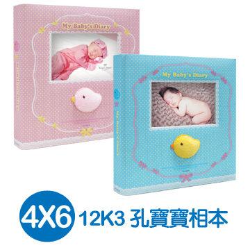 珠友12K3孔活頁寶寶新生兒成長相簿禮盒相本4X6黑-80枚-小鴨鴨PY-12011-2