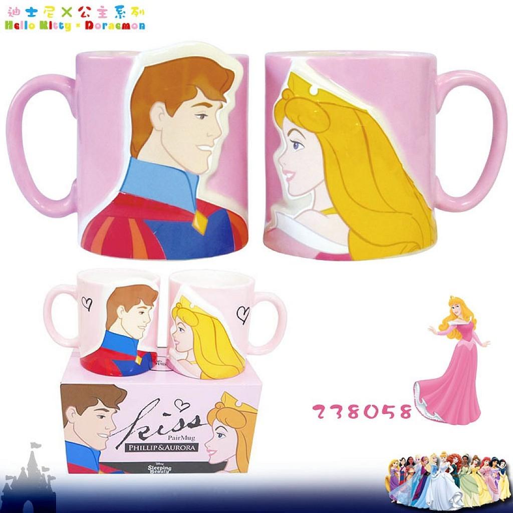 震撼精品百貨Disney迪士尼~DISNEY公主系列睡美人陶瓷浮雕情侶對杯組馬克杯對杯組