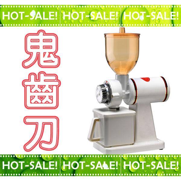 現貨立即購~贈電子秤咖啡豆清潔刷~Tiamo 610N白色款鬼齒刀電動磨豆機優於小飛馬小飛鷹