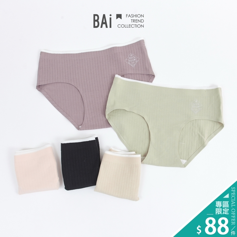 內褲 無印風純色直條印圖中腰三角褲M-XL號-BAi白媽媽【196254】