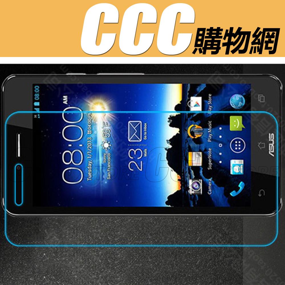ASUS A80鋼化保護貼HTC鋼化膜玻璃貼螢幕保護膜貼膜