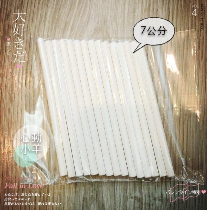心動小羊^^冰棒棒子、棒棒糖棍子 、烘焙用紙棒、可進烤箱棒子7cm(15枚/組)