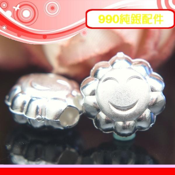 銀鏡DIY S990純銀材料配件~膨膨立體霧面Q版可愛微笑太陽花朵/向日葵-A款(穿式)~適合手作蠶絲蠟線