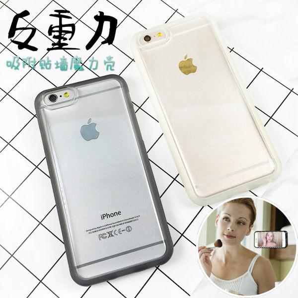 【SZ】iPhone 7韓國卡通立體矽膠Ryan小獅子iPhone 6S iPhone 7 plus手機殼iPhone 6s plus保護套