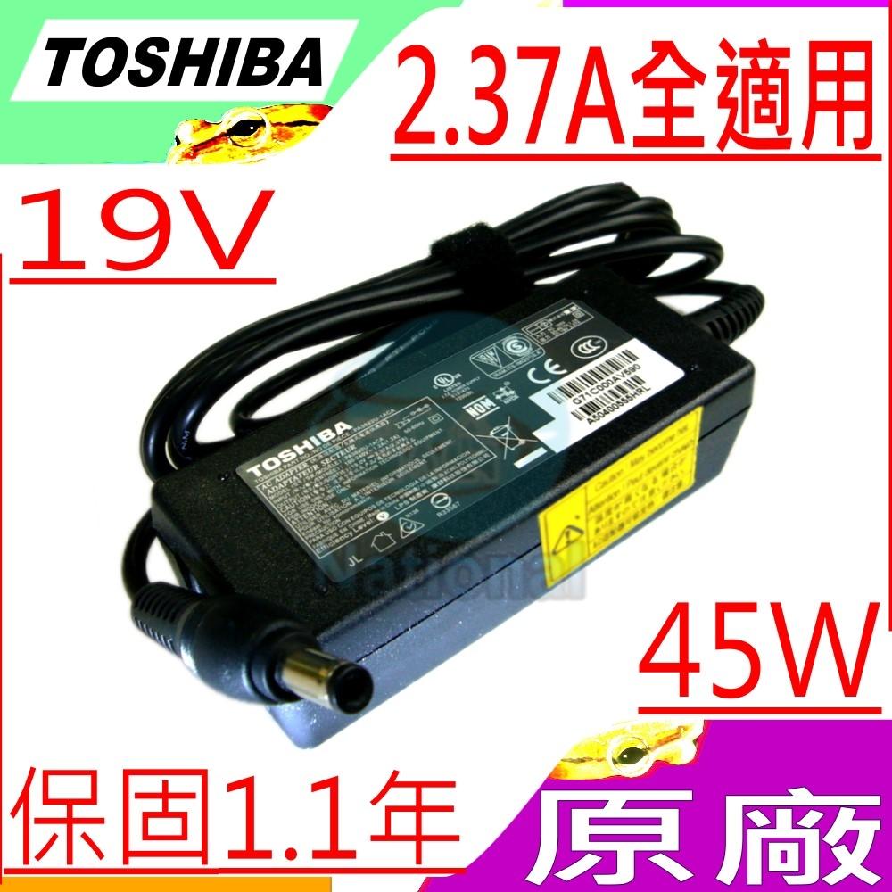 TOSHIBA充電器(原廠) 19V,2.37A,45W,Z830,Z835,Z930,Z935 L955D,P840T,P845T,S95D,PA3822U,P840,P845,L955