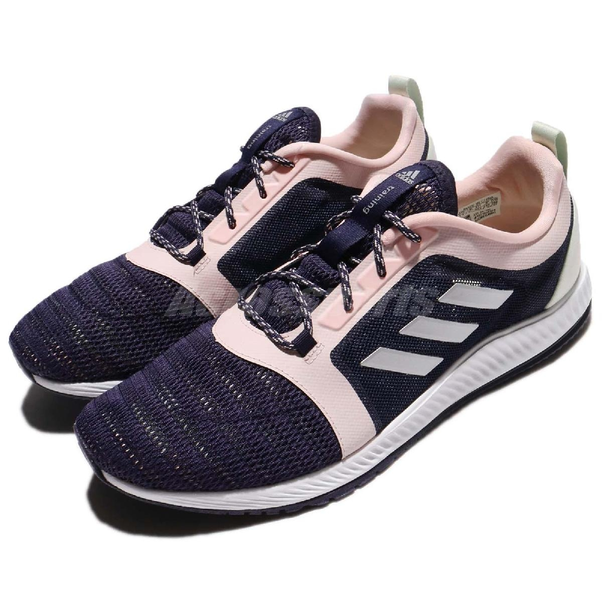 adidas 訓練鞋 Cool TR 藍 粉紅 白底 運動鞋 基本款 緩震舒適 女鞋【PUMP306】 BA7990