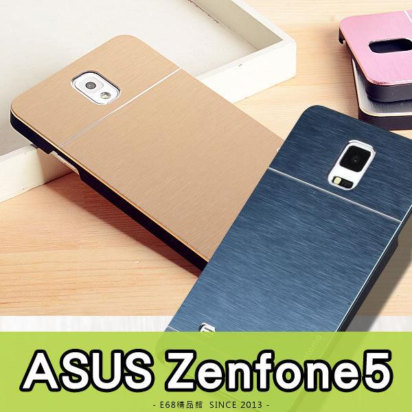 E68精品館華碩ASUS Zenfone 5金屬拉絲硬殼背蓋保護殼手機殼A500CG A501CG