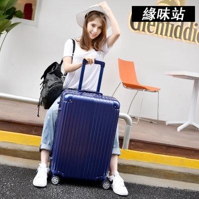拉桿萬向輪24寸鋁框旅行復古登機箱20 20寸藍色豪華款女行李箱26寸緣味站YW-3306