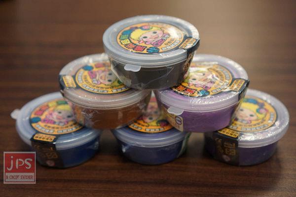 [利百代] 魔術超輕黏土-藍、紫、茶、灰色系(20g)