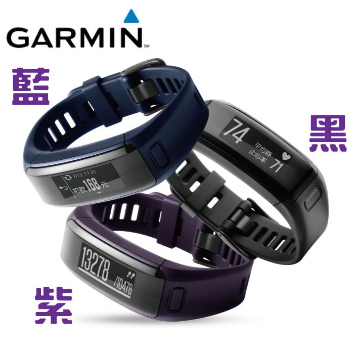 金鶴健康生活百貨Garmin公司貨保固一年心律智慧錶健身手環VIVOSMART HR iPass一卡通版行動支付