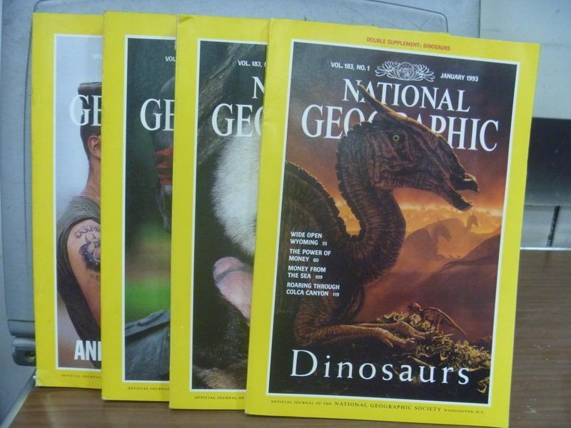 【書寶二手書T4/雜誌期刊_QMI】國家地理_1993/1~4月_共4本合售_Dinosaurs等