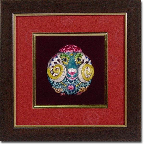 鹿港窯-居家開運商品-台灣國寶交趾陶裝飾壁飾-S正方立體框十二生肖-羊免運費送到家