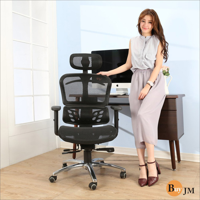 百嘉美安格斯全網三節椅背專利底盤鋁腳PU輪電腦椅辦公椅電腦桌工作桌型號:A-ME-CH132BK-PU