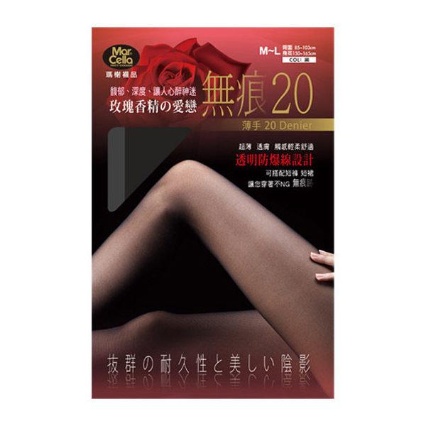 瑪榭玫瑰香精無痕20丹褲襪MA-11301屈臣氏